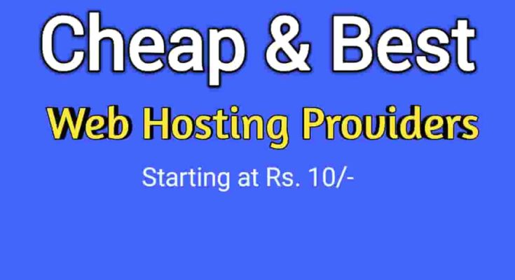 Cheapest web hosting india, cheap web hosting