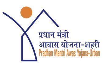 pradhan mantri awas yojana, PMAY, pradhan mantri awas yojana scheme, pradhan mantri awas yojana eligiblity