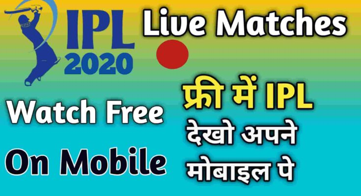 Watch IPL 2020 Free